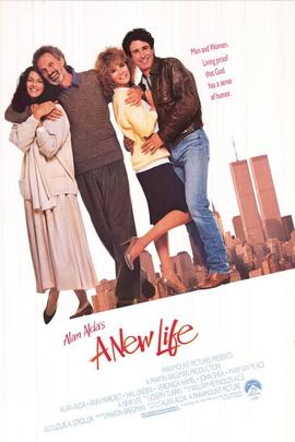 全新生活( 1988 )