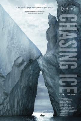 逐冰之旅( 2012 )
