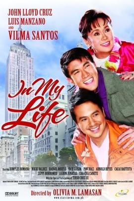 我爱的生活( 2009 )