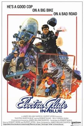 忧郁骑警( 1973 )