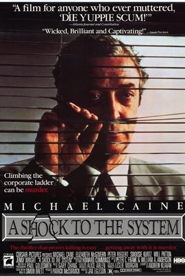 系统震撼( 1990 )