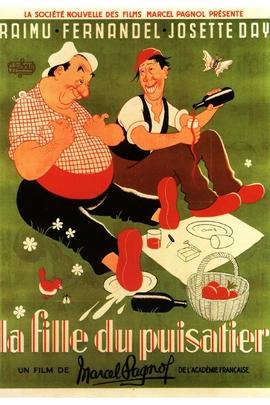 挖井人的女儿( 1940 )