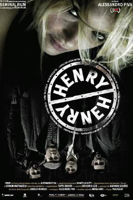 亨利( 2010 )