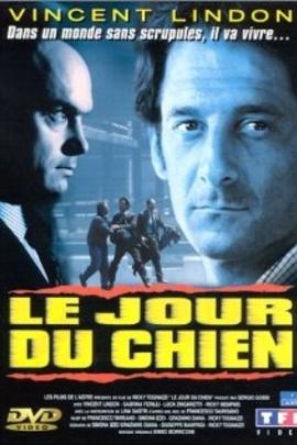 伏天( 1996 )