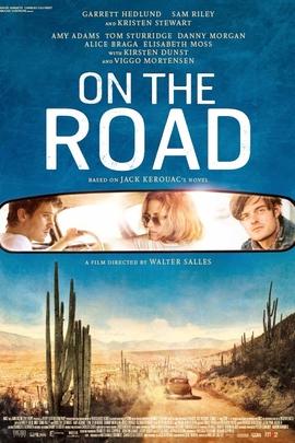 在路上( 2012 )