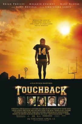 橄榄球人生( 2011 )