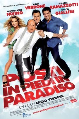 Posti in piedi in paradiso( 2012 )
