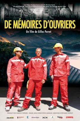 工人的记忆( 2012 )