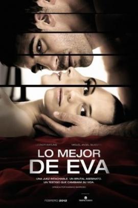 最好的伊娃( 2011 )