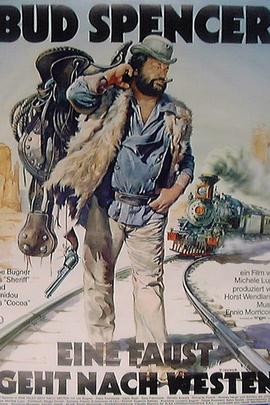 哥们儿,我们去西部!( 1981 )