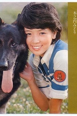警犬卡尔( 1977 )