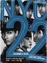 纽约22警局