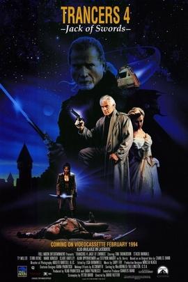 未来警察( 1994 )