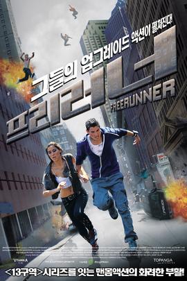 曼谷奔逃( 2011 )