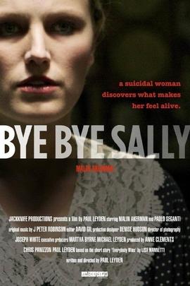 再见萨莉( 2009 )