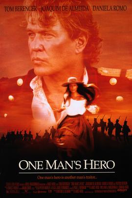 孤胆英雄( 1999 )