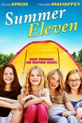 十一岁的夏天( 2010 )
