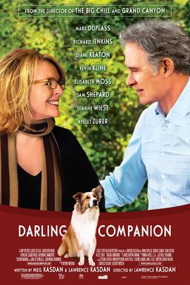 亲爱伴侣( 2012 )