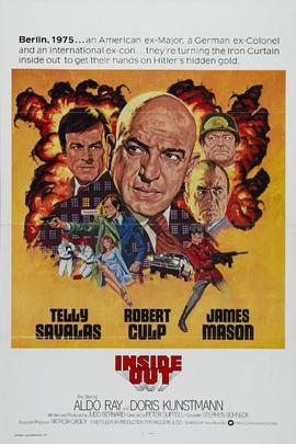 从里到外( 1975 )