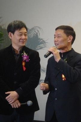干戈玉帛( 2011 )