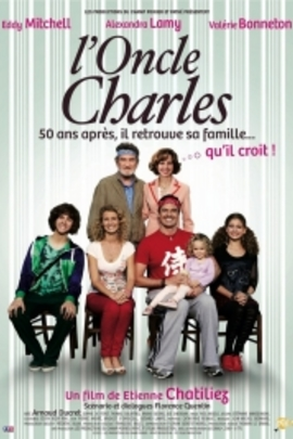 查尔斯叔叔( 2012 )