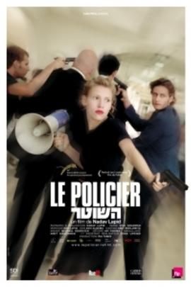 警察( 2011 )