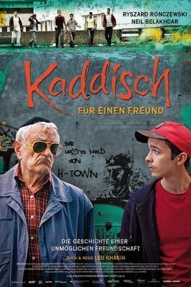 Kaddisch für einen Freund( 2012 )
