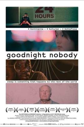 晚安,小人物
