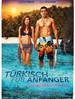 土耳其语入门/Türkisch für Anfänger - Der Film(2012)