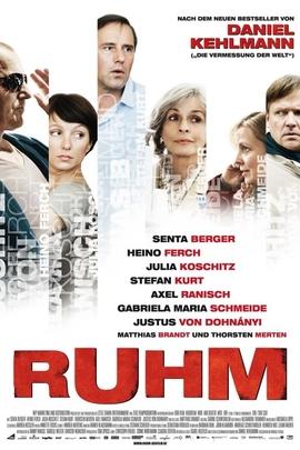 名誉( 2012 )