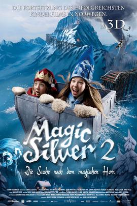 魔法银器2:寻找神奇牛角