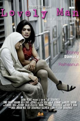 可爱的男人( 2011 )