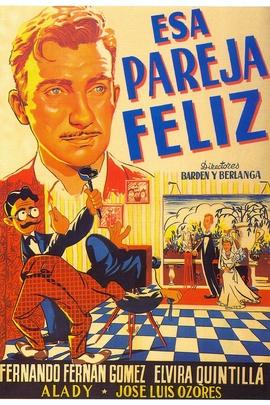 幸福的一对( 1953 )