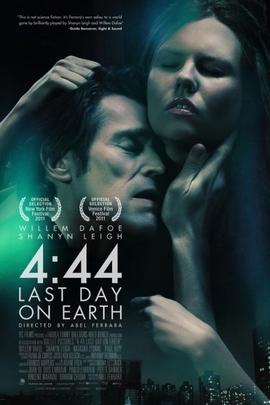 地球最末日( 2011 )