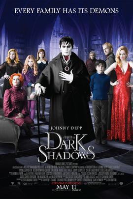 黑影( 2012 )