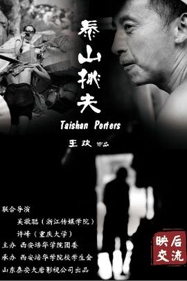 云上的人( 2010 )