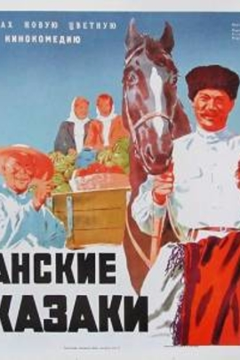 幸福的生活( 1949 )