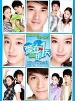 爱在那一天Love On That Day (2012)