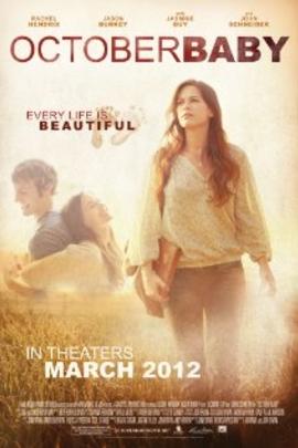 十月怀胎( 2011 )