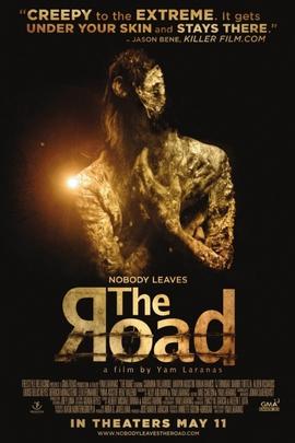 废弃公路( 2011 )
