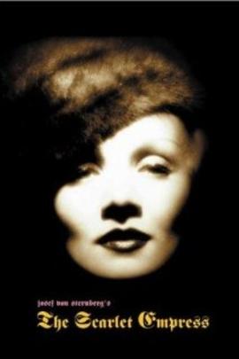 放荡的女皇( 1934 )