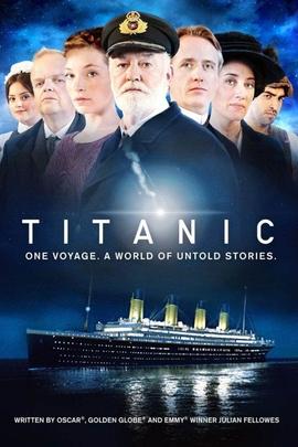 泰坦尼克号( 2012 )