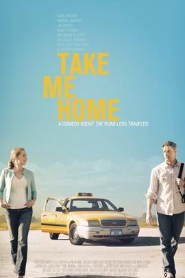 带我回家( 2011 )
