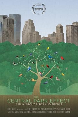 中央公园效应( 2012 )