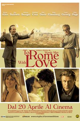 爱在罗马( 2012 )