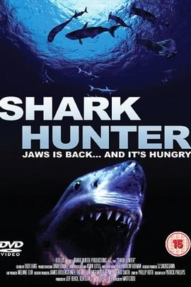 猎鲨者( 2001 )