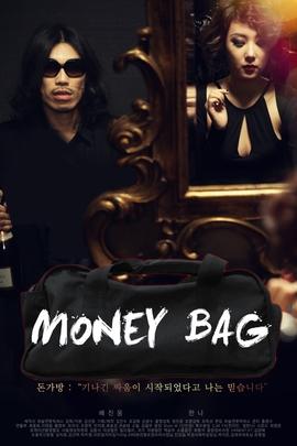 钱包( 2012 )