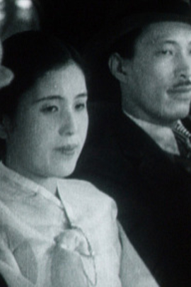 青春的十字路( 1934 )