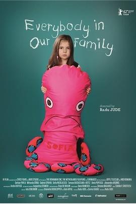 我们家的每个人( 2012 )