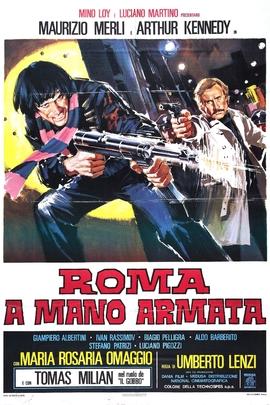 致命武器( 1976 )